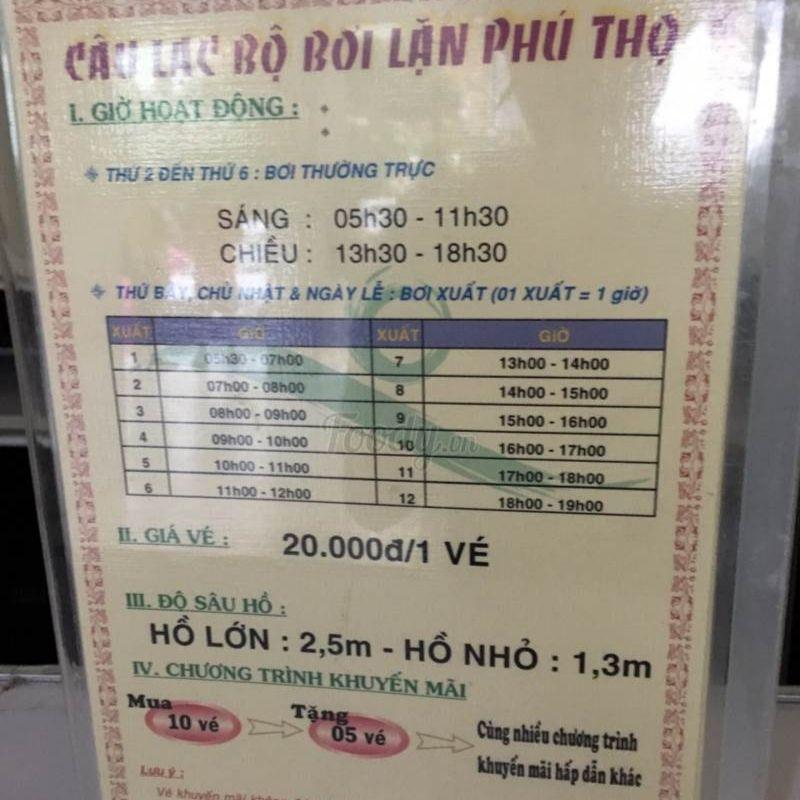 Giá vé hồ bơi Phú Thọ
